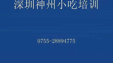 潮州砂锅粥做法 潮州砂锅粥培训潮州砂锅粥加盟
