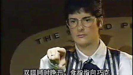 WPBSA官方斯诺克基础教程 第4集  主视眼 瞄准 (原创中文字幕)