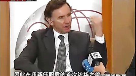 英国贸易与投资国务大臣接受重庆卫视记者专访  110324  重庆新闻.flv
