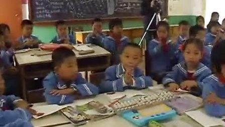 """福建省连城县城关二小课题""""平移与旋转""""-2006年5月"""