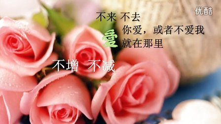 诗朗诵 班扎古鲁白玛的沉默《见与不见》朗读:焦永峰