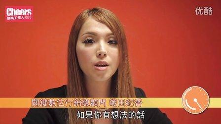 台湾第一伪娘织田纪香:怀疑自己时怎么办?
