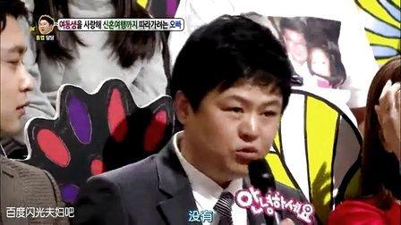 【HLW】131007 大韩民国Talk Show 宋智恩 韩善花 NIEL等 中字