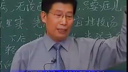 11《伤寒论》桂枝汤的适应症