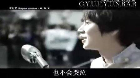 Fly 中文字幕版 Super Junior-KRY  Super Junior