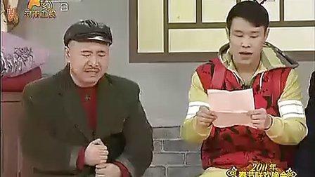 2011春晚赵本山 小沈阳小品《同桌的你》高清版
