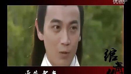绾青丝(佟丽娅 张智尧)