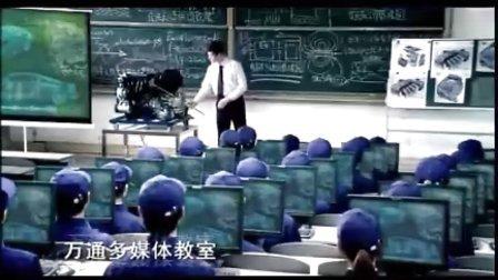 汽修好学校-当然选湖南万通汽修学校