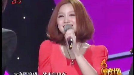 建党90周年入选歌曲《相亲相爱MV》