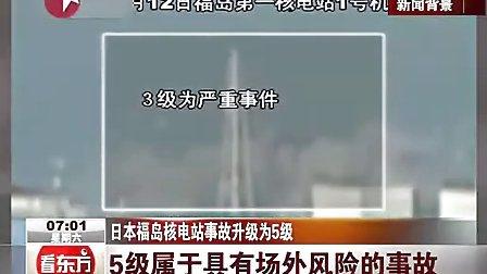 日本地震 http://www.700it.com/