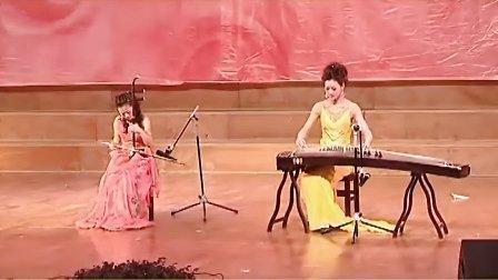 信阳师范学院音乐学院2010元旦晚会