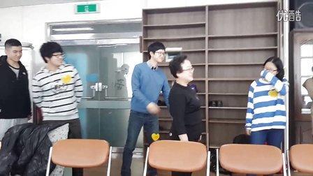 周末和韩国朋友做游戏