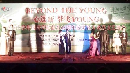 济南大学外国语学院13年迎新晚会