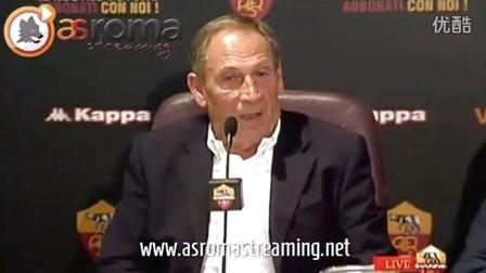 罗马足球俱乐部 - 罗马新主帅泽曼上任新闻发布会 05.06.2012