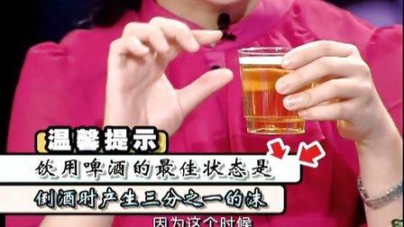 生活实验室  吃海鲜喝啤酒是否得痛风