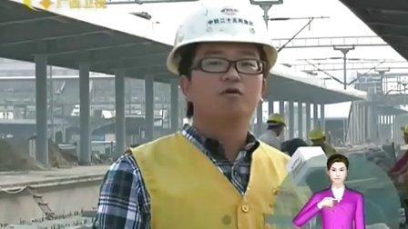 柳州站新建高铁站台即将投入使用桂林至长沙高铁有望年底运营