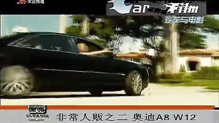哪里有2011新款奥迪A8L6.3W12黑色现车报价 奥迪a8l w12配置报价及图片