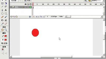 Flash8.0动画设计师培训教程6