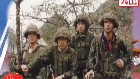 永远的怀念——纪念47军139师417团长眠南疆的61位战友(珍藏版)