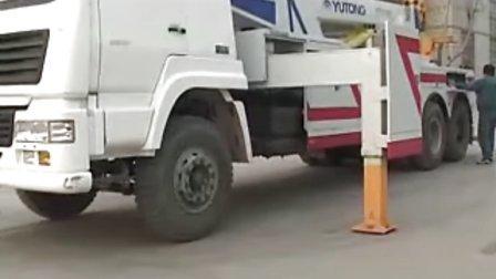 宇通重工道路清障车