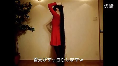 日本及地长发的美女momoco