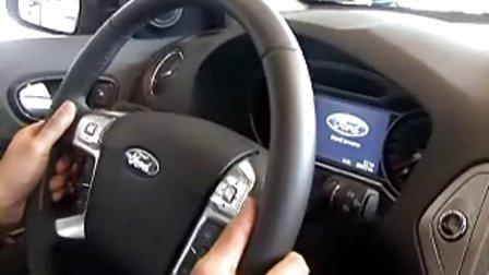 福特蒙迪欧-致胜 个性化的运动型轿车