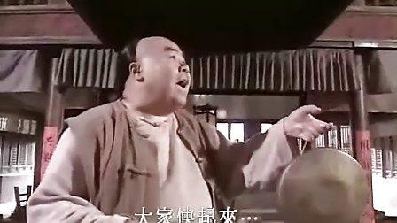 医神01 国语DVD