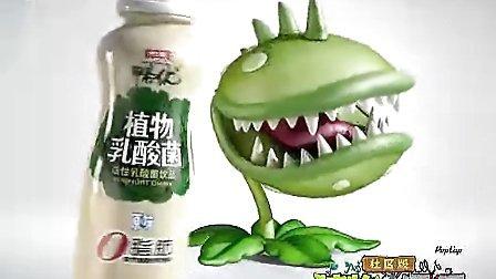 光明畅优植物乳酸菌饮品