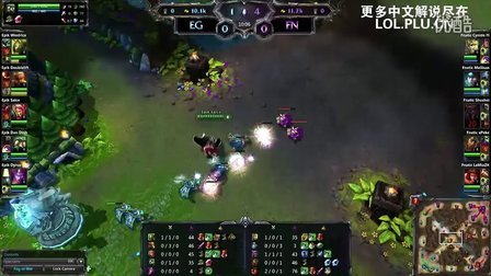 DreamHack Season one 中文解说 Epik VS Fnatic