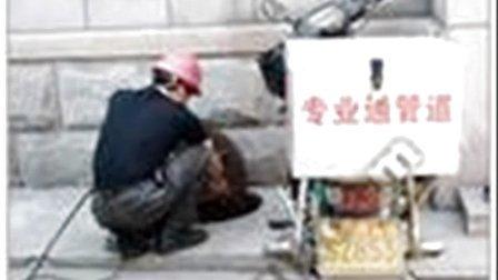 北京昌平区回龙观隔油池清底13552371129高压清洗管道
