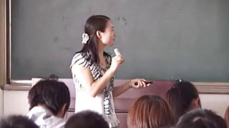 河南理工大学英语精品课程-吴 敏