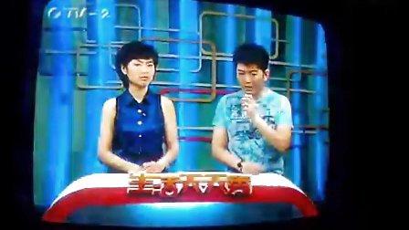 中国海洋大学气象系高山红教授上电视