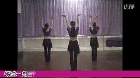黎塘广场舞(泽美健身队)-陪你一起看草原(反面)