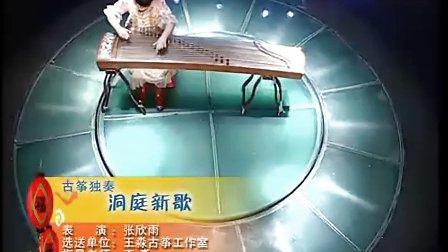 """""""向阳花开迎未来...""""2011江西省青少年儿童春节联欢晚会4"""