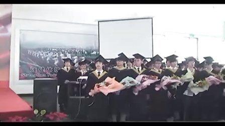 武汉枫叶国际学校2011毕业典礼(上)