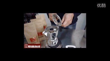 意杯咖啡为您推荐:BIALETTI 比乐蒂摩卡壶使用说明