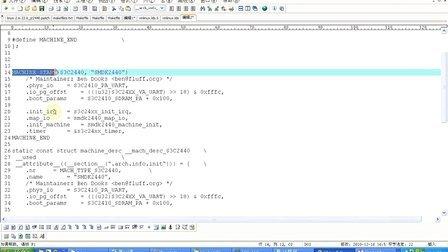 第10课第4节 内核启动流程分析之内核启动