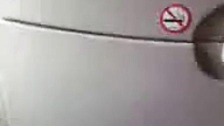 潍-京航班上 手机自拍