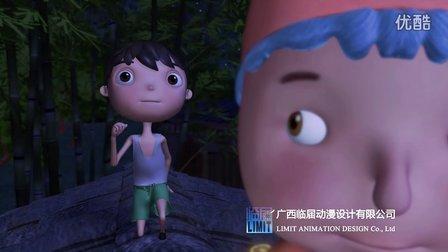 仲夏的心愿(中国首部关注留守儿童3D动画片)第一集 广西临届动漫设计有限公司制作