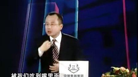 王笑菲--西点管理模式-靠结果生存13