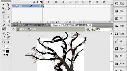flash cs5视频教程507 梅花鼠标特效2