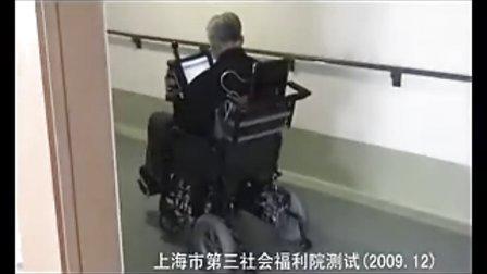 交龙智能轮椅在福利院的示范应用