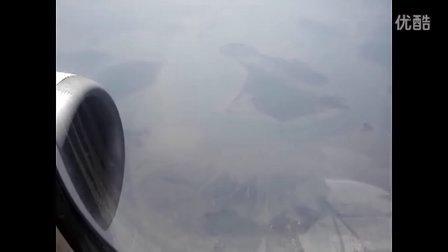 南京到福州的飞机全过程!乘机人:黄晓真