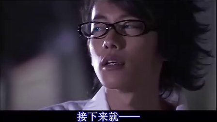 HT版好想告诉你(三浦春马X佐藤健》