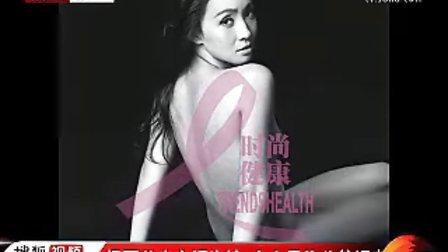 左右时尚20120109爆点-杨幂刘恺威大方承认恋情_360P.mp4