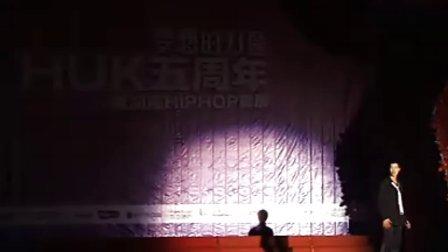 【www.huk.com.cn】HUK五周年庆暨湖南HIPHOP舞展 6