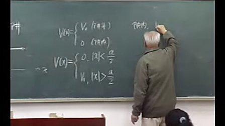钱伯初量子力学08