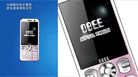 OBEE广告片
