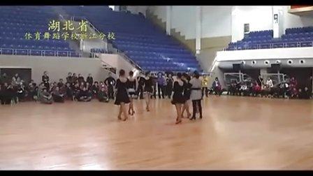 湖北省体育舞蹈协会2011年女子六人A组恰恰规定动作