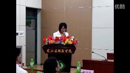 右江民族医学院第一届管理企划大赛